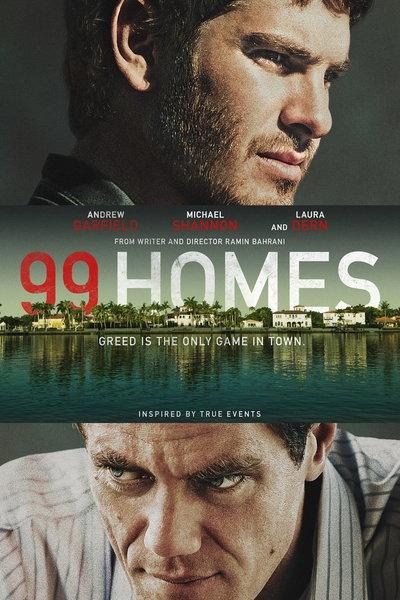 99 Homes - Trailer 1