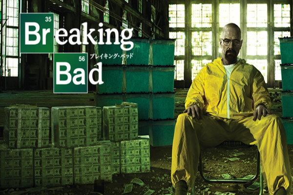 ブレイキングバッドのブレイキングバッドシーズン1の動画を無料試聴するタイトルです。