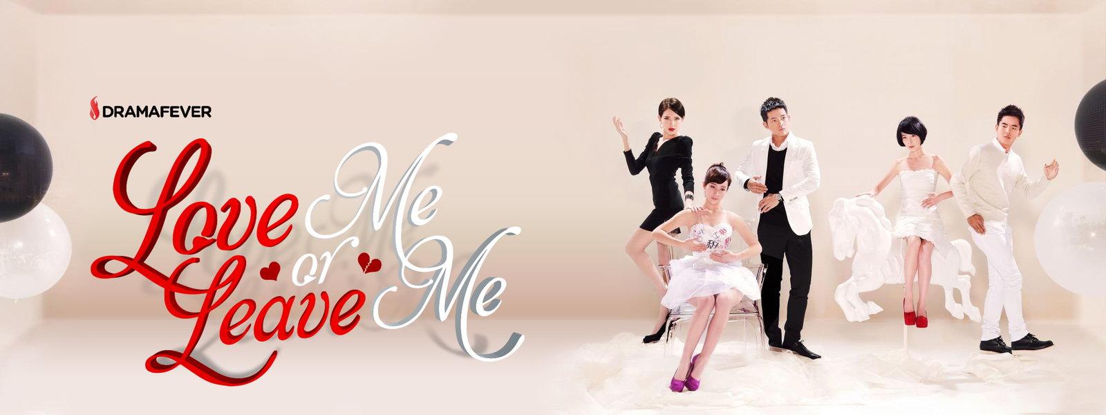 دانلود سریال تایوانی عشق من یا زندگی من