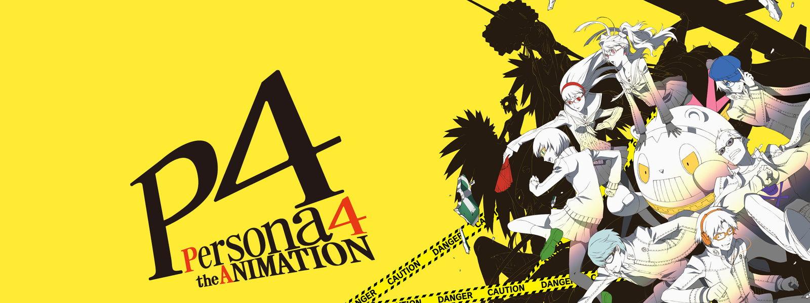 ペルソナ4 Persona4 the ANIMATIONの動画 - ペルソナ5 PERSONA5 the Animation