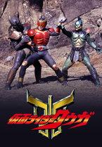 Kamen Rider Kuga