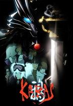 鴉 -KARAS-