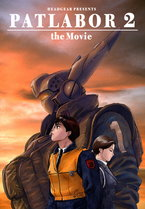 Patlabor Theatrical Version II