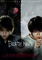 Death Note (Movie)