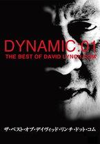 Dynamic: 01: The Best of Davidlynch.com
