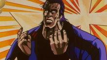 北斗の拳2 第10話(119) 「帝都にこだます天帝の泣き声! ファルコはいずこに…」